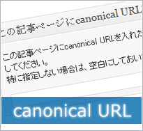 canonical URL�w��@�\