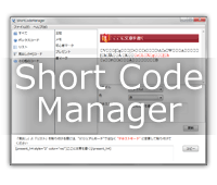 ShortCodeManager